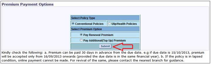 type of policy selection for premium payment